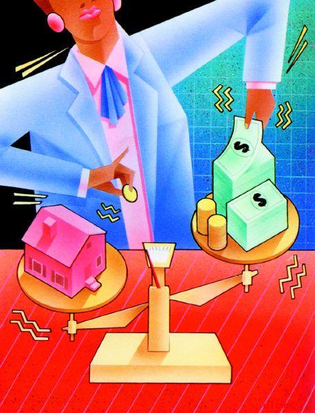 房屋抵押贷款评估费问题 - 卡盟网