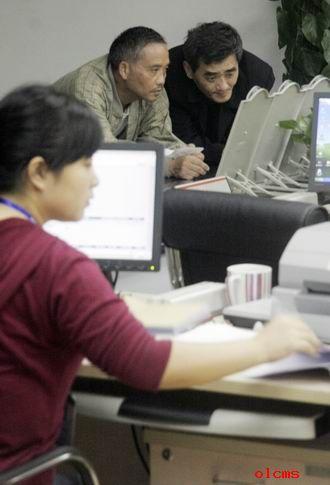 杭州市公积金贷款条件_杭州公积金贷款条件_杭州市公积金贷款政策