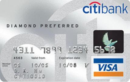 花旗银行信用卡申请条件是什么