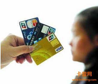 异地跨行还信用卡_异地存款 建行信用卡-建行信用卡异地存款本地再取出需要手续费 ...