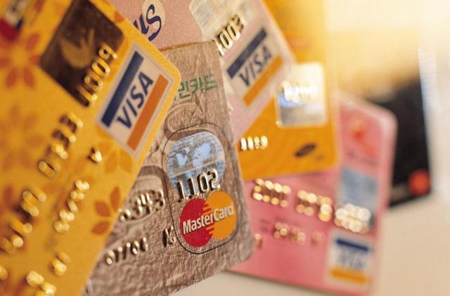 看看你适不适合使用信用卡