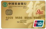 2019年农业银行乐卡信用卡额度怎么样?免息期长吗?