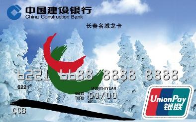 建行信用卡中心电话是多少?   : 或者你拨打建设银行的信用卡背面